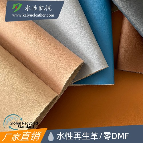 Waterborne DMF-FREE Recycled Leather